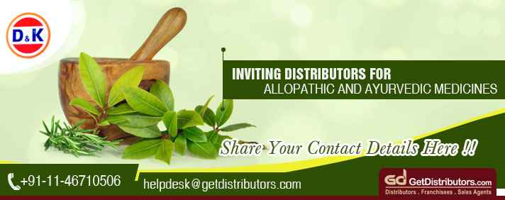 Ayurvedic and Allopathic Medicines for Preventive and Curative Healthcare
