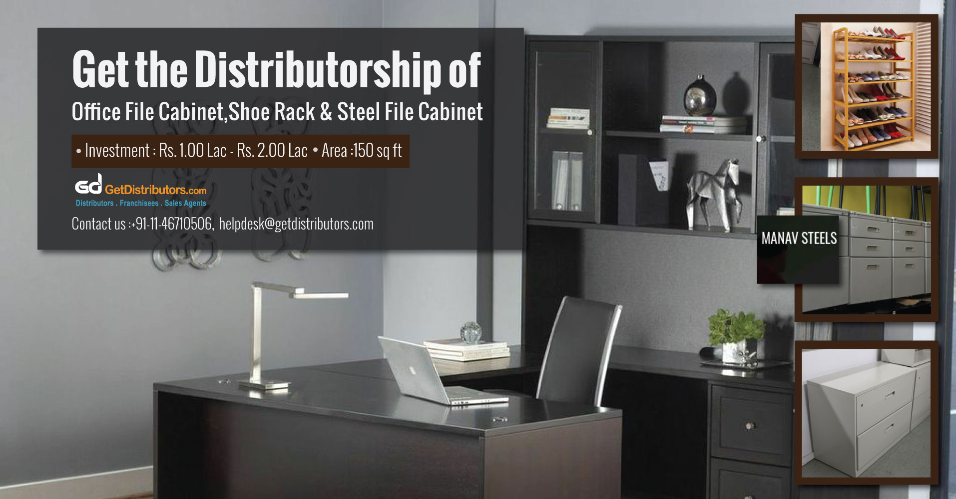 Manav Steels Offers Durable Furniture at Cost Effective Prices