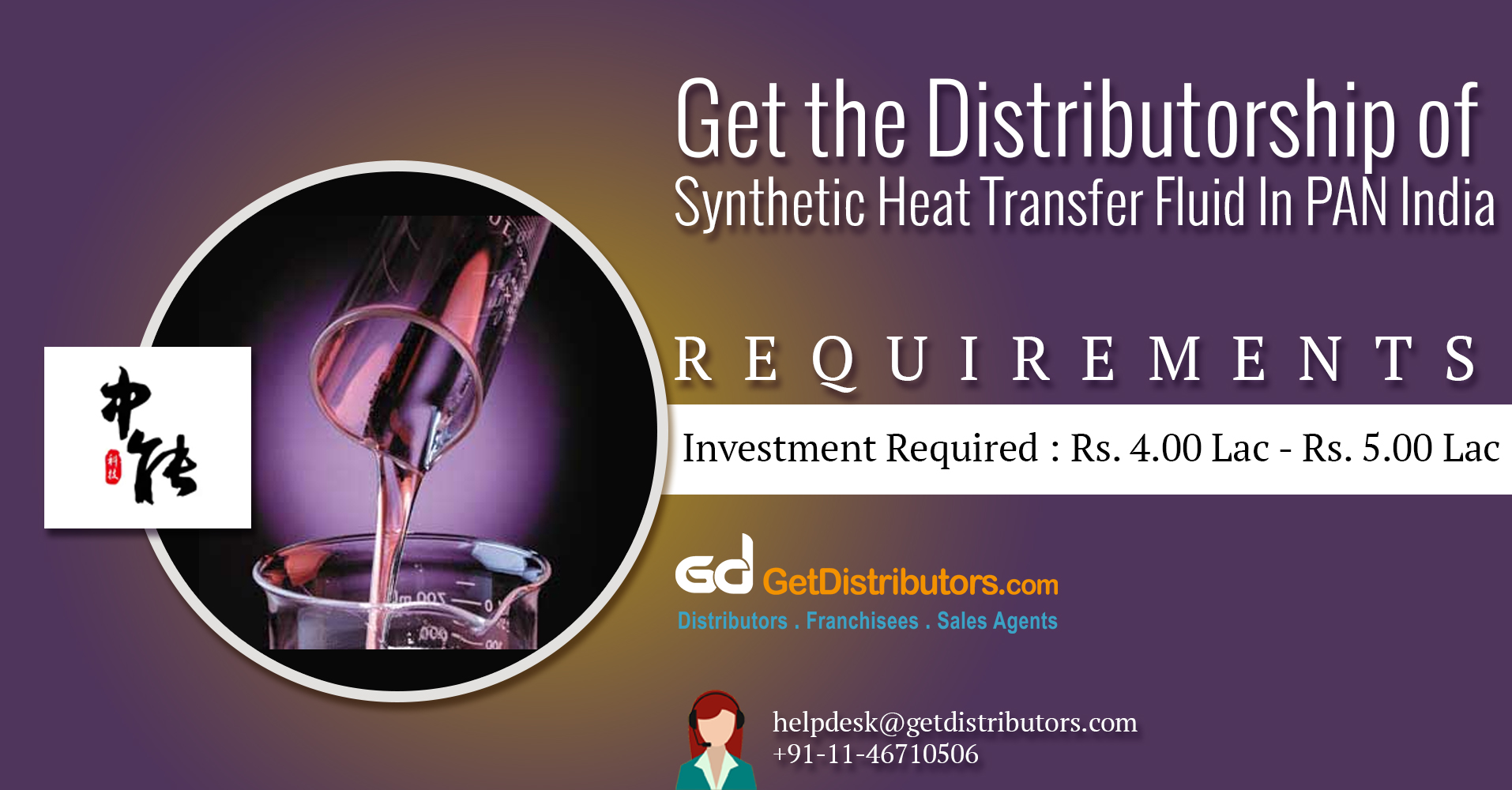 Safe To Use Heat Transfer Fluids And Functional Chemicals At Affordable Prices