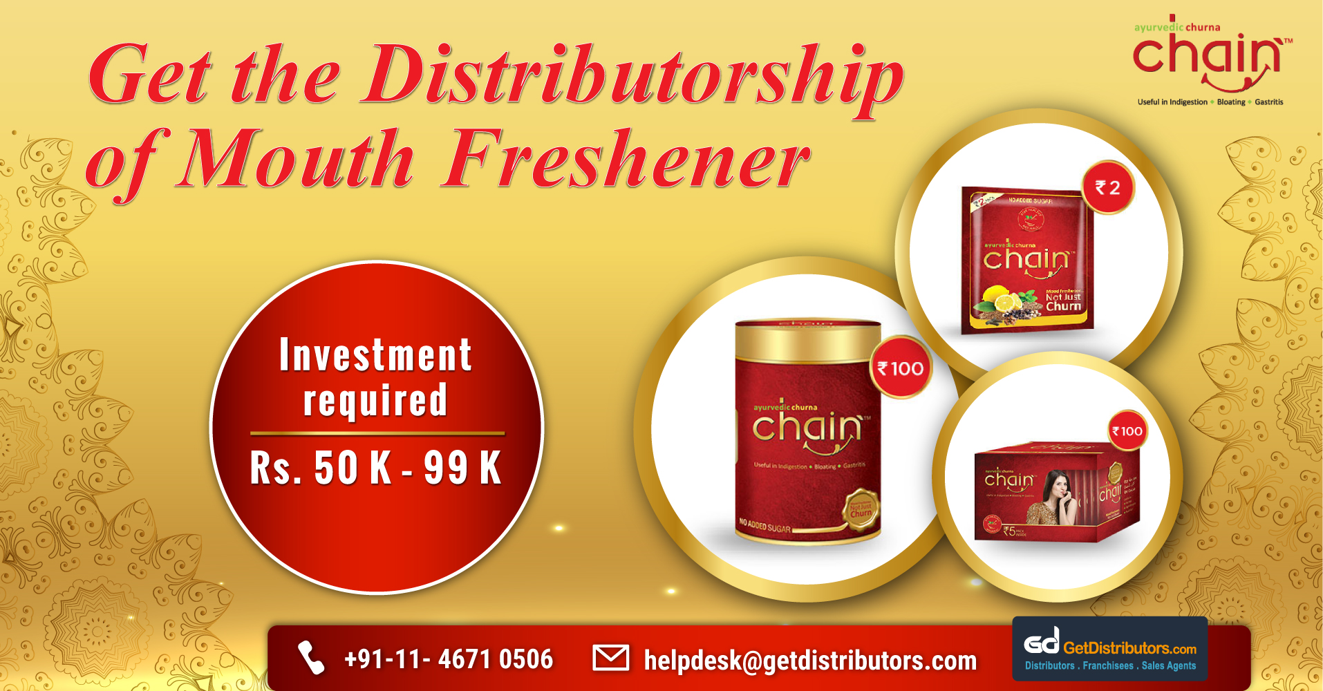 How To Get The Distributorship For Chain Churna (Mouth Freshener)
