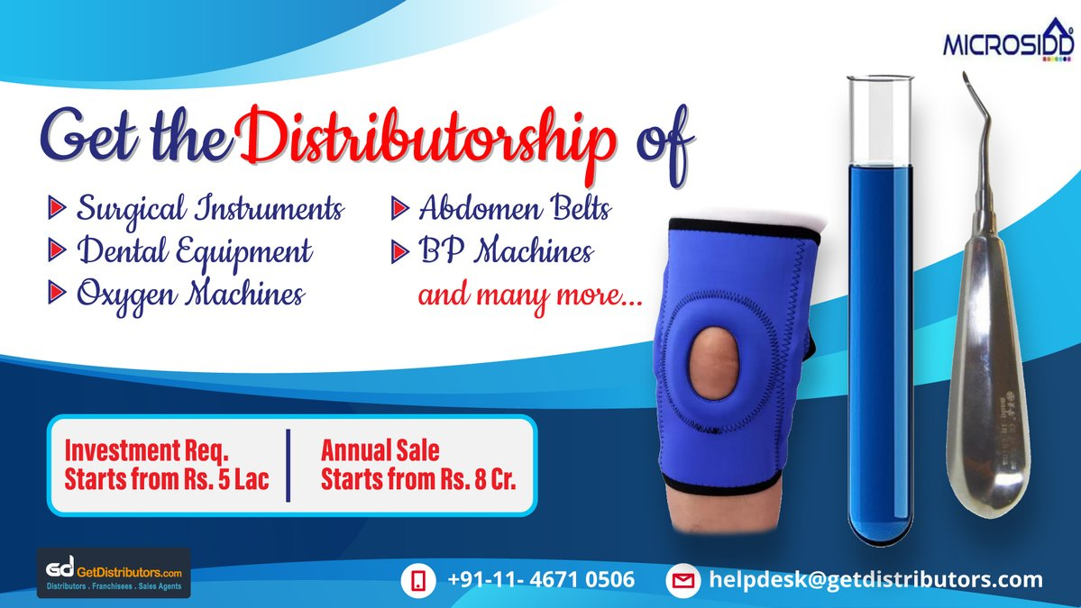 How To Take The Distributorship Of Hospital & Medical Equipment