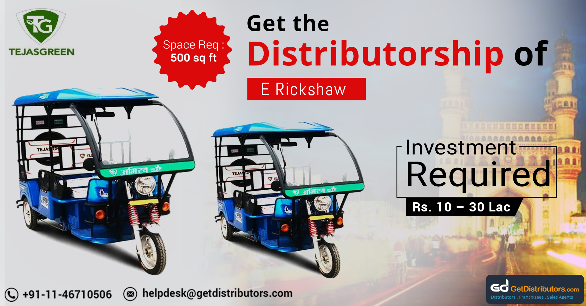 Eco-Friendly E-Rickshaws At A Nominal Price