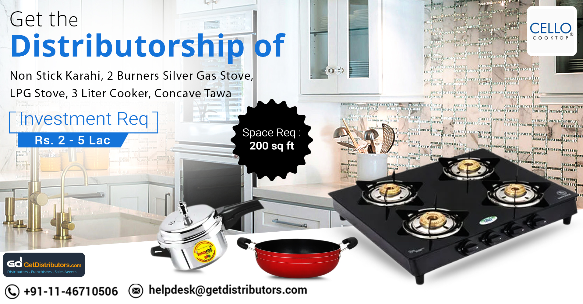 amit-home-appliances