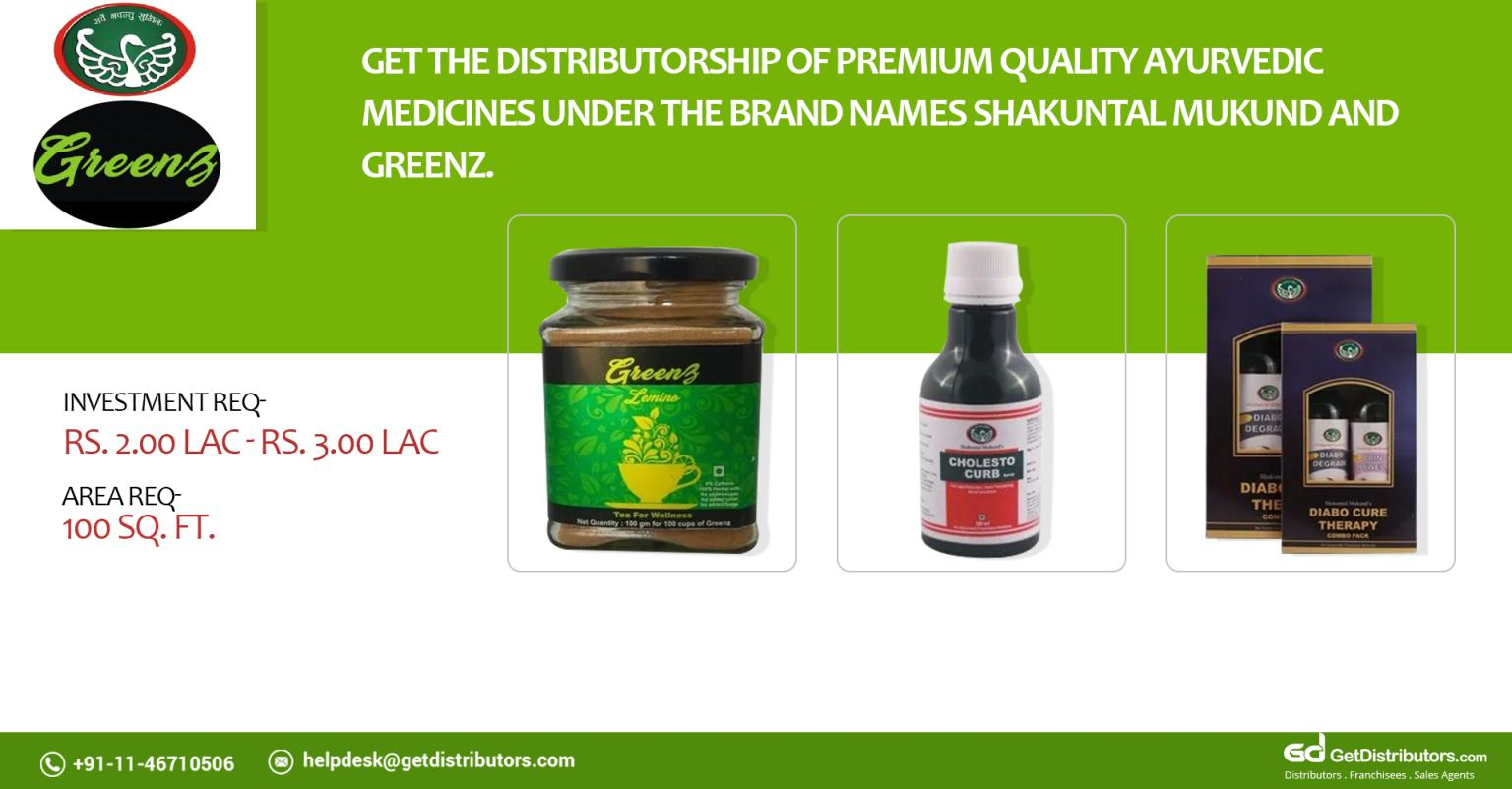 Offering You The Best In Class Range Of Products Imbued With Medicinal Qualities