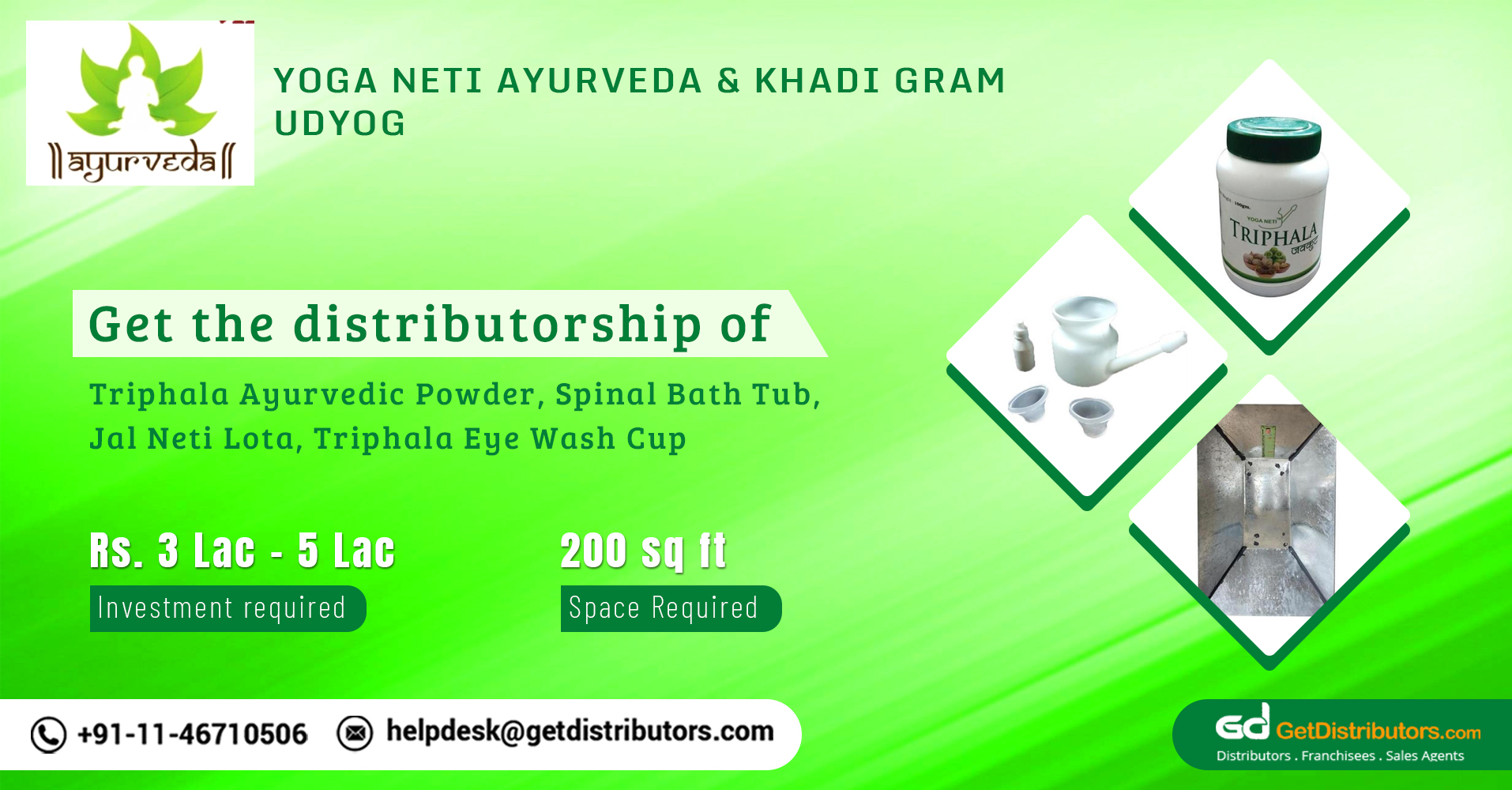 Affordable Range Of Ayurvedic Products