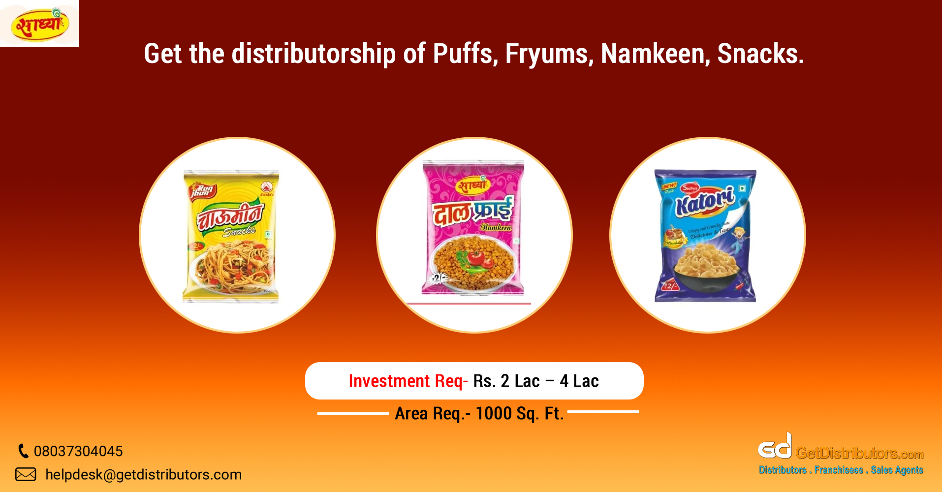 Sadhya Products Private Limited