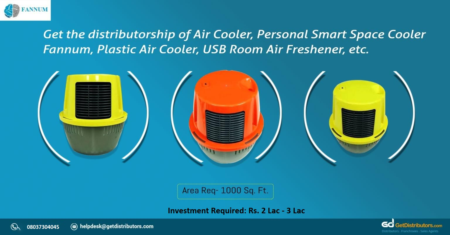 Highly efficient air cooler at nominal rates