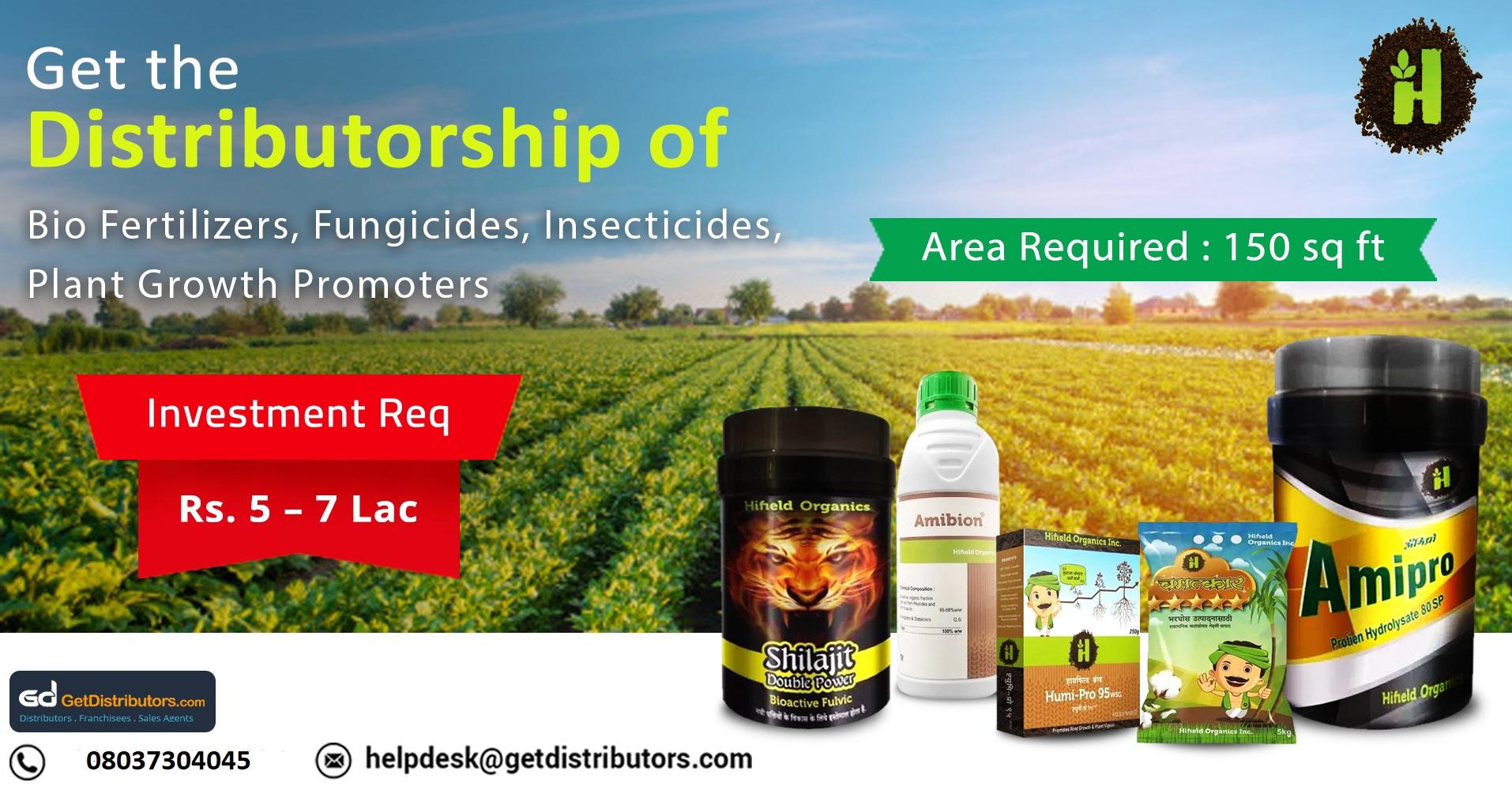 Hifield Organics